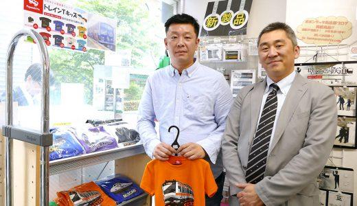 3倍の発注増加とアフターメンテナンス。「タロス」で支える多店舗運営。